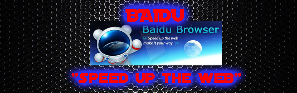 Speed up the web with Baidu  Fast secure and customisable