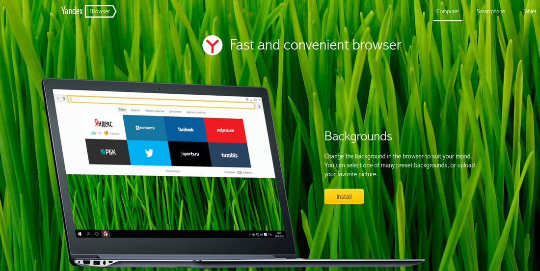Yandex browser for fast secure browsing