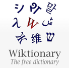 Wiktionary free dictionary